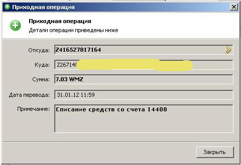 http://hyip.at.ua/viplati/Gamma31.01.jpg